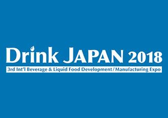 Drink Japan - Tokyo - Japan
