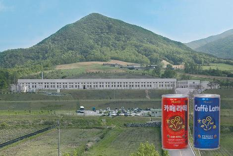 Maeil Dairy - South Korea