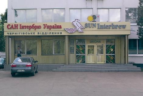 SUN INBEV UKRAINE - INBEV - UKRAINE